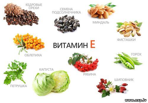 Витамин Е – бесценный эликсир красоты и здоровья