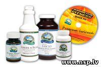 Набор для Похудения Натуральные Товары для Здоровья Биологически Активные Добавки к пище БАД Nature's Sunshine Products NSP НСП Лекарственные Растения Лечебные Травы Nutritional Supplements Dietary Биодобавки