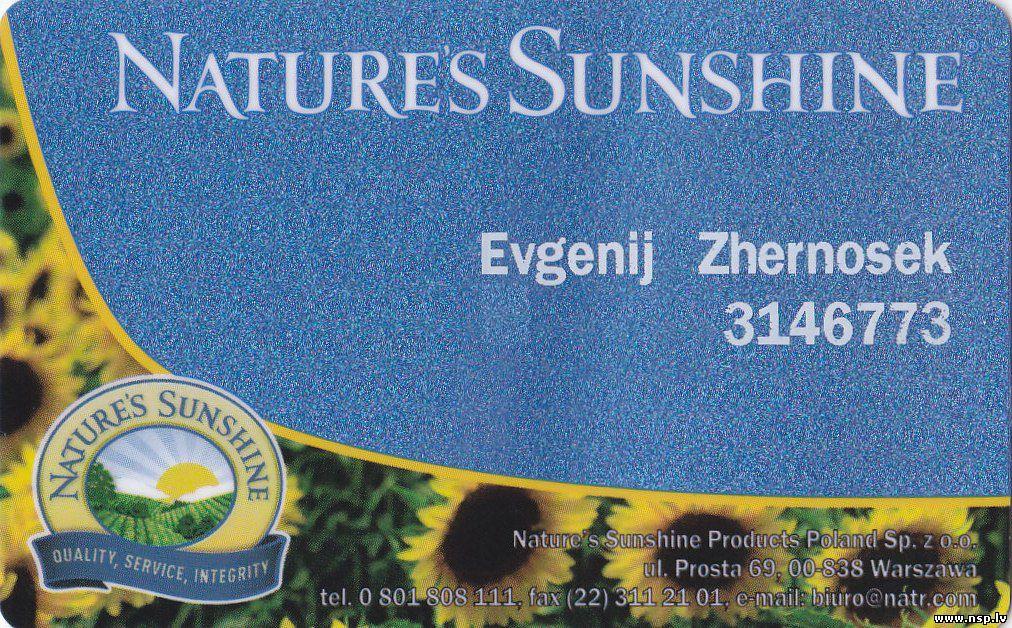 Дисконтная Карта Скидок VIP Код Спонсора Регистрация Nature's Sunshine Products NSP Sponsor ID Registration Code Distributor Discount Парнерское Соглашение Дистрибьюторское НСП Контракт Постоянный Клиент Скидка Розница Бонусы