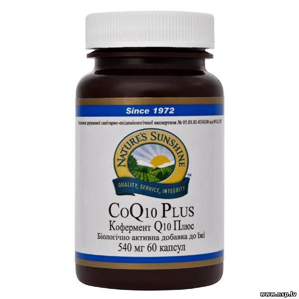 CoQ10 Plus - кофермент коэнзим Q10 плюс