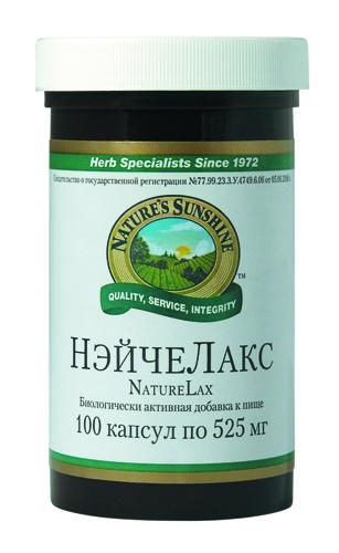 травы против холестерина