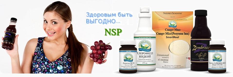 Сайт NSP.
